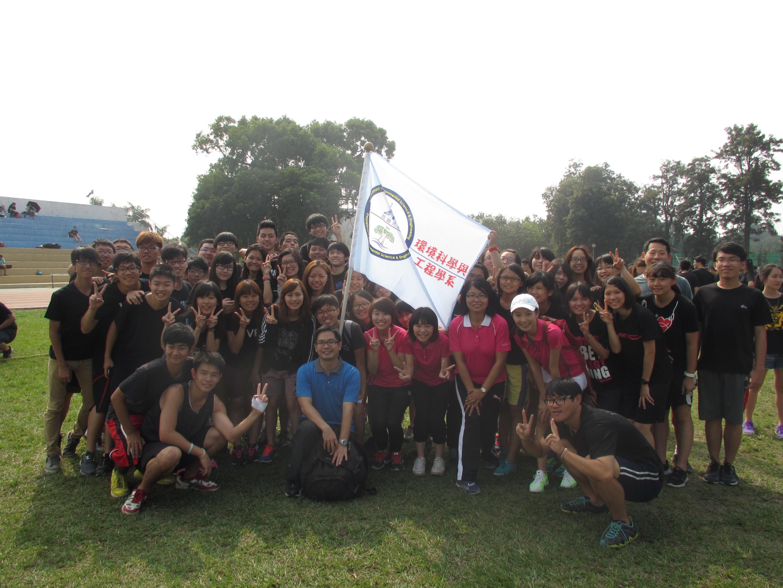 103學年度校慶運動會