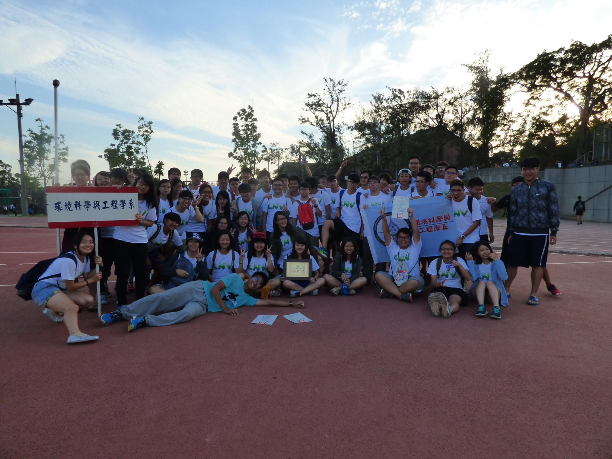 104學年度校慶運動會