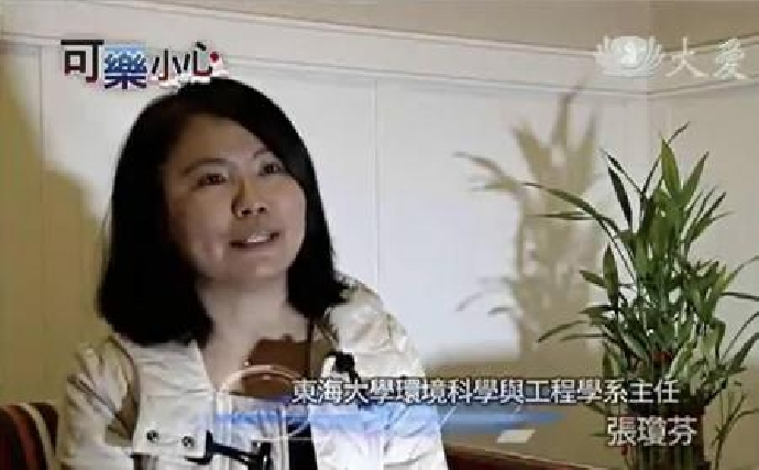 系主任張瓊芬老師接受大愛電視台的專訪