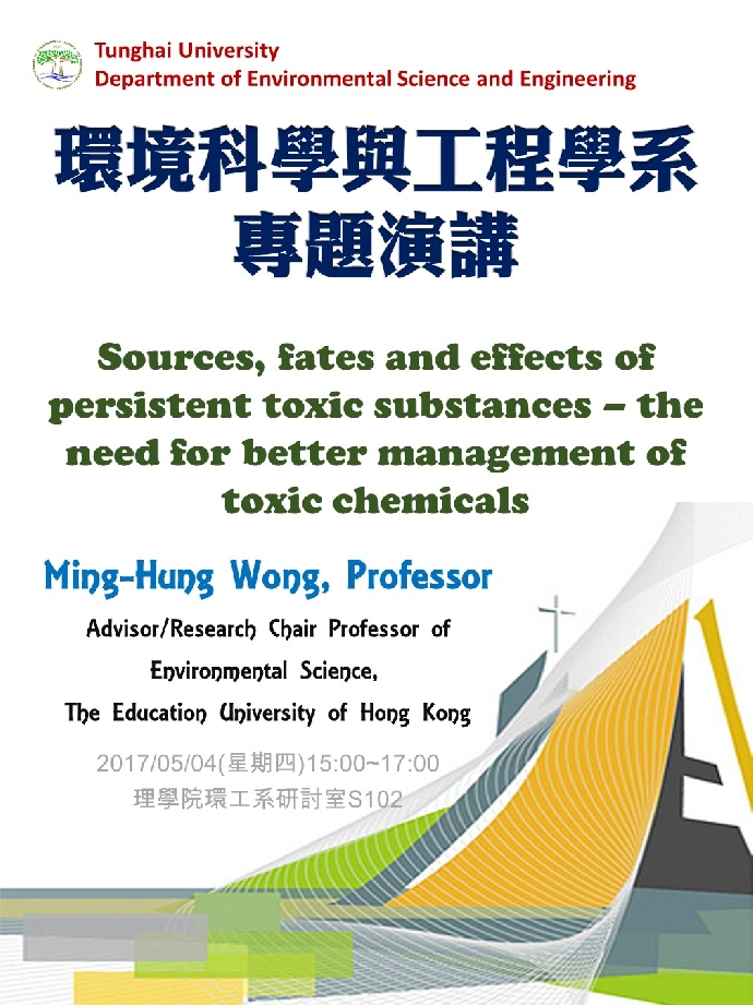 Sources, fates and effects of persistent toxic substances – the need for better management of toxic chemicals