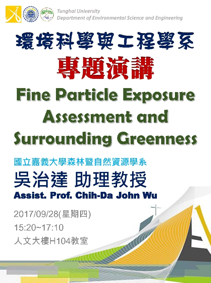 Fine Particle Exposure Assessment and Surrounding Greenness