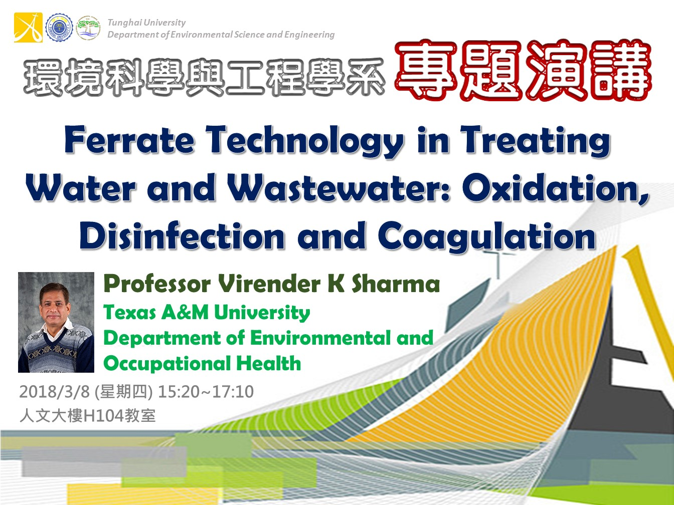 Ferrate Technology in Treating Water and Wastewater: Oxidation, Disinfection and Coagulation