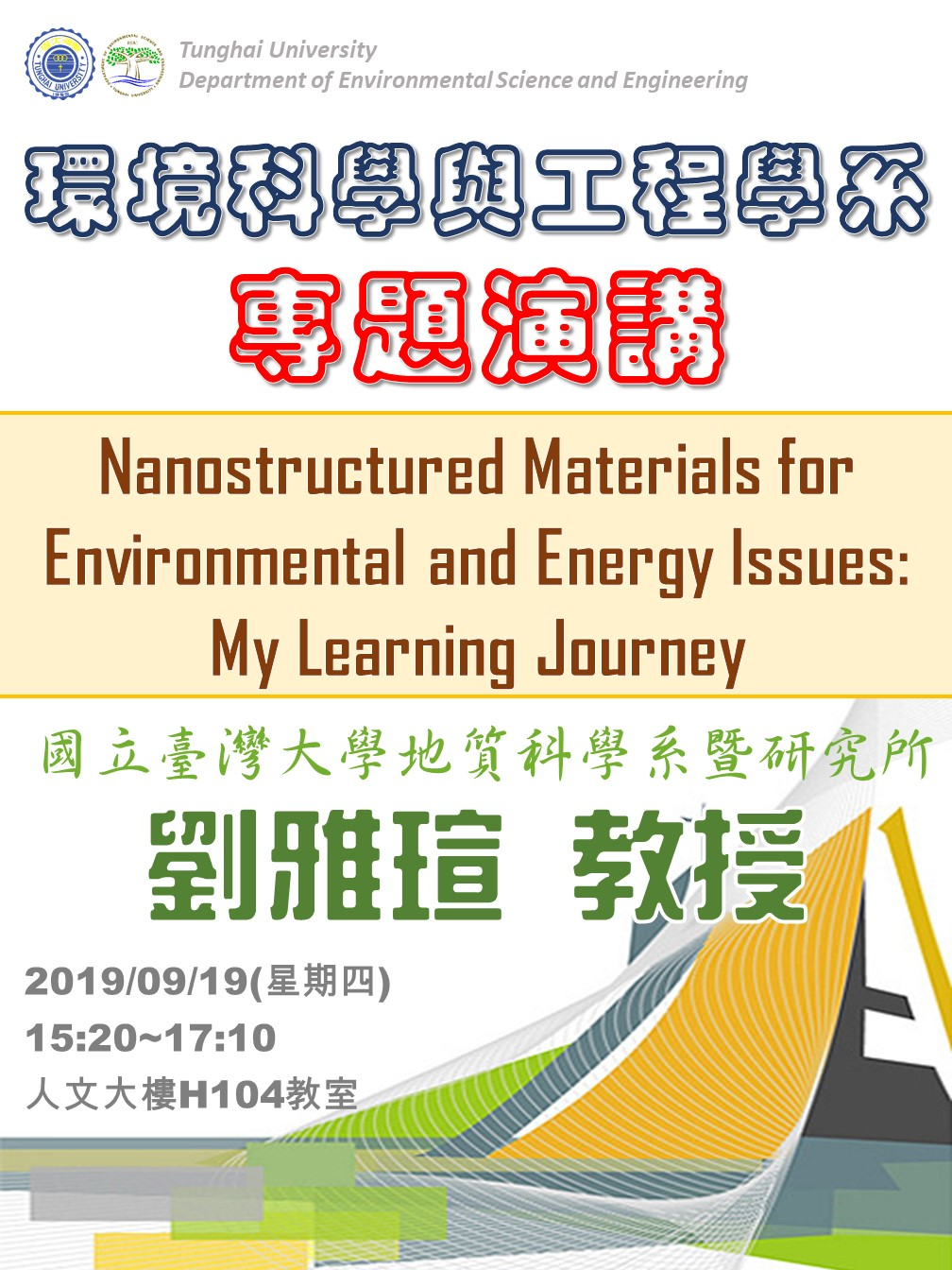 Nanostructured Materials for Environmental and Energy Issues: My Learning Journey
