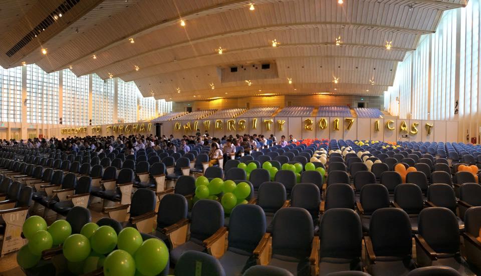 「第24屆國際氣膠科技研討會」、「第十五屆海峽兩岸氣膠技術研討會」