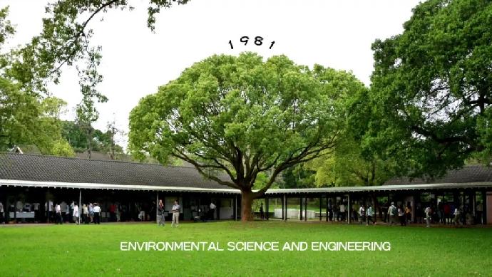 2018東海大學環境科學與工程學系